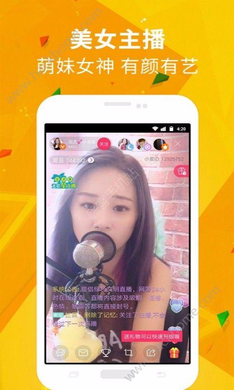 手�C看片福利盒子最新版app免�M下�d�D2: