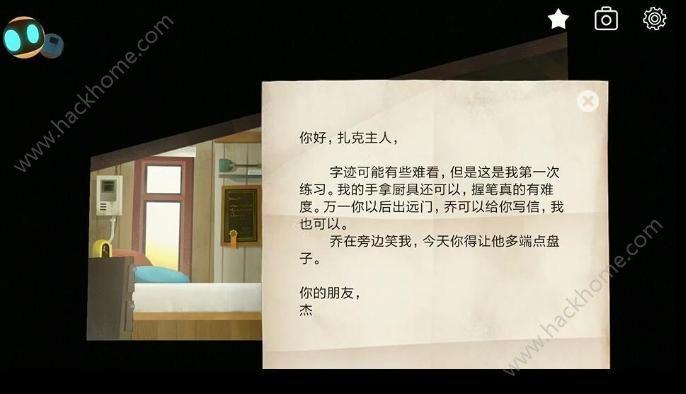 abi手游评测:斯人已逝,善归来兮[多图]图片5_嗨客手机站
