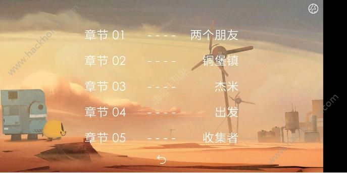 abi手游评测:斯人已逝,善归来兮[多图]图片6_嗨客手机站