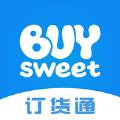 母婴订货宝官方app下载手机版 v1.0