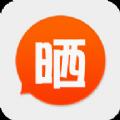 晒成绩app软件手机版下载 v1.0.0