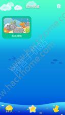 小小口袋故事app官方版苹果手机下载图4: