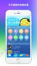 天天早教课app官方版苹果手机下载图5: