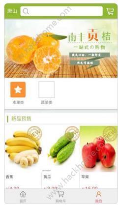 云享商城官方app下载手机版图1: