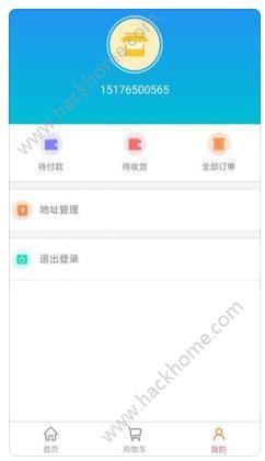 云享商城官方app下载手机版图2: