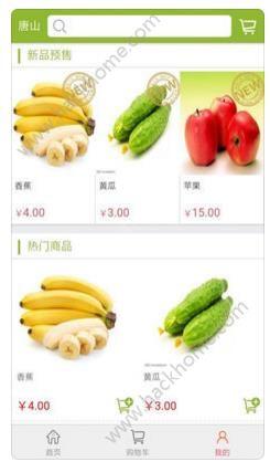 云享商城官方app下载手机版图3: