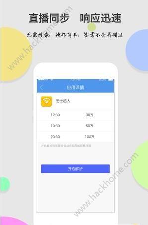 答题宝典官方app手机版下载图2:
