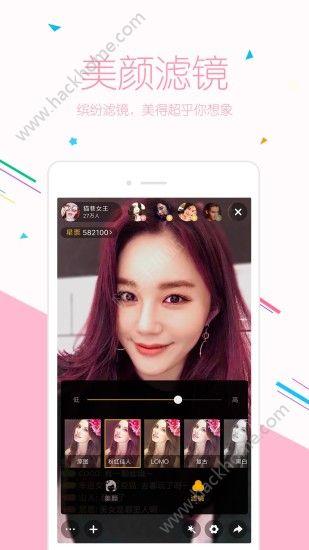 爱聚盒直播官方app下载手机版图2:
