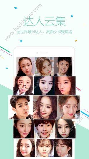 爱聚盒直播官方app下载手机版图4: