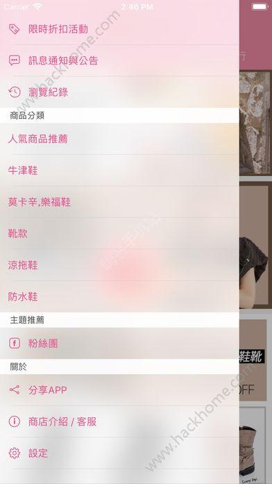 FollowMe法洛蜜手机版app官方下载图2: