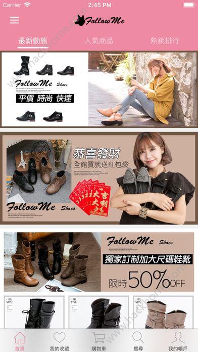 FollowMe法洛蜜手机版app官方下载图5:
