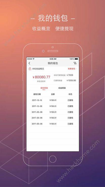 学友帮客户端app下载手机版图4: