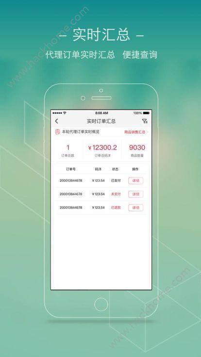 学友帮客户端app下载手机版图3: