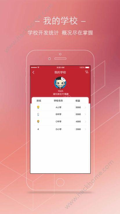 学友帮客户端app下载手机版图2: