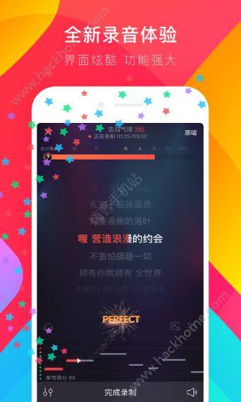 唱吧一键修音app安卓版软件下载图2: