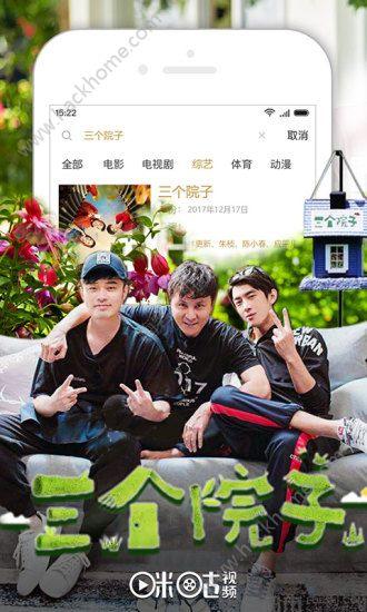 浩西影院官方版app下载安装图2: