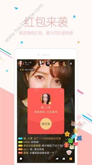 蛮腰秀直播平台二维码app官方版下载图1: