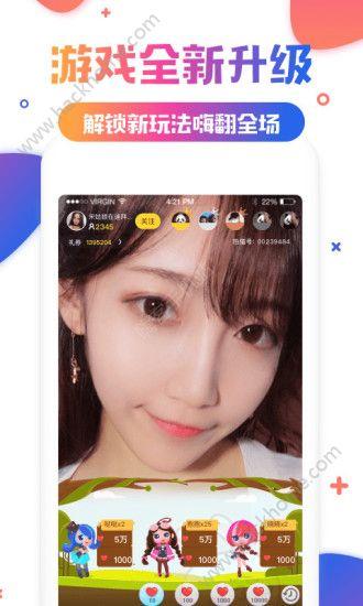 GouGou直播官方app下载手机版图4: