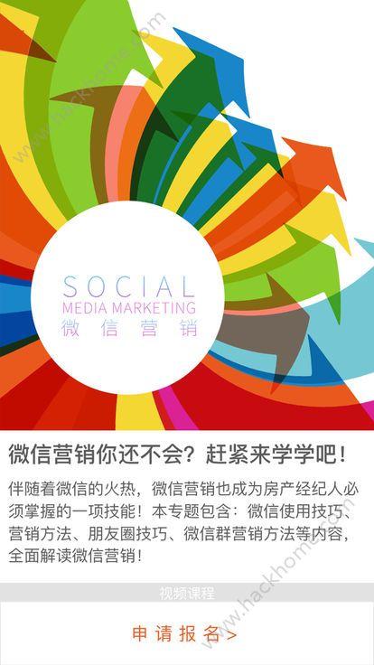 开讯官方app下载手机版图1: