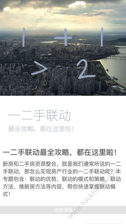 开讯官方app下载手机版图2: