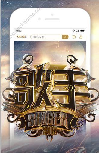 玖爱影视破解版vip免费会员账号app下载图3:
