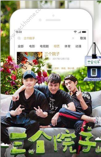 玖爱TV官方app下载手机版图2: