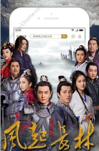 玖爱TV官方app下载手机版图1:
