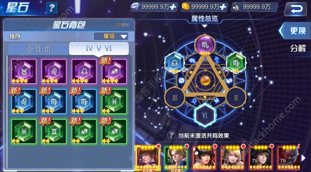生死格斗5无限2月8日更新公告 新增星运、友谊相册玩法[多图]图片1_嗨客手机站