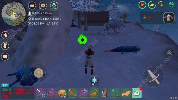 创造与魔法雪狼王怎么抓 雪狼王饲料[多图]图片2_嗨客手机站
