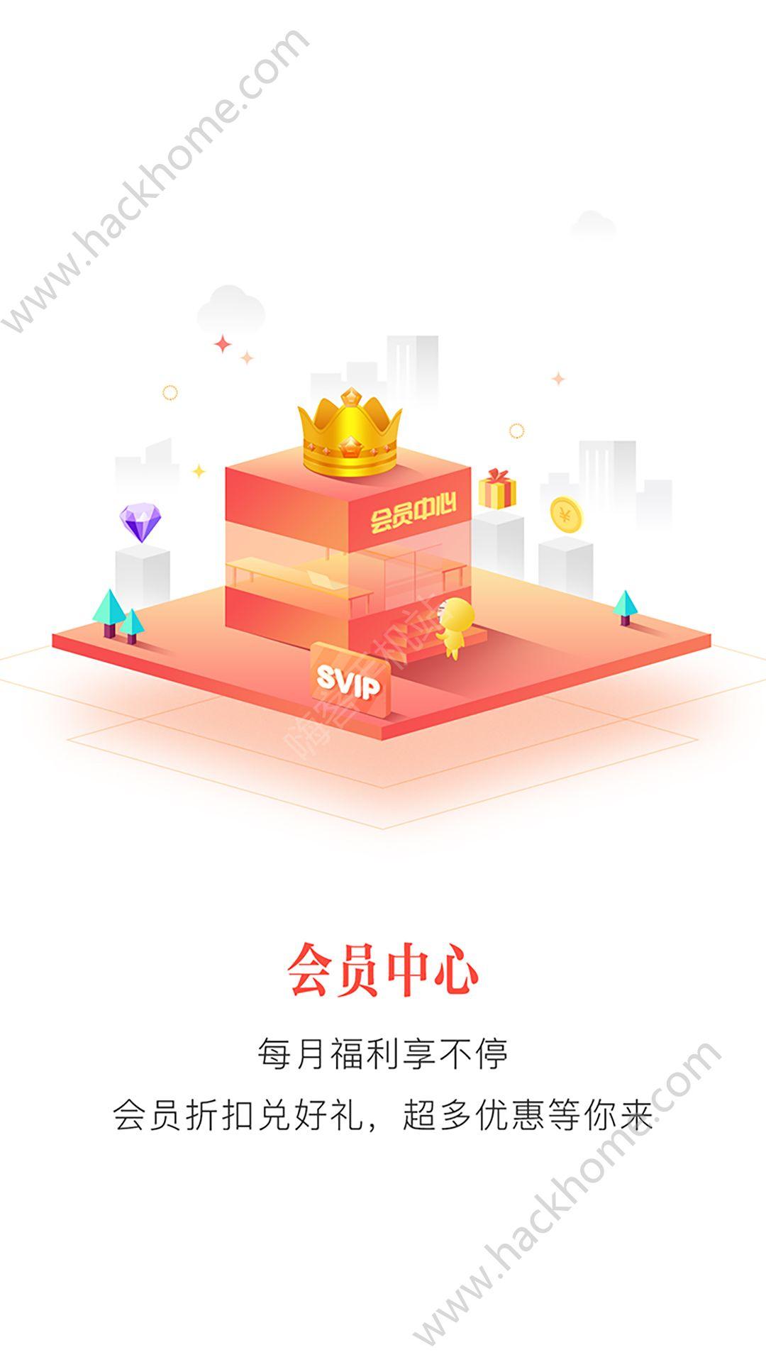 泰然金融app官方版软件下载图4: