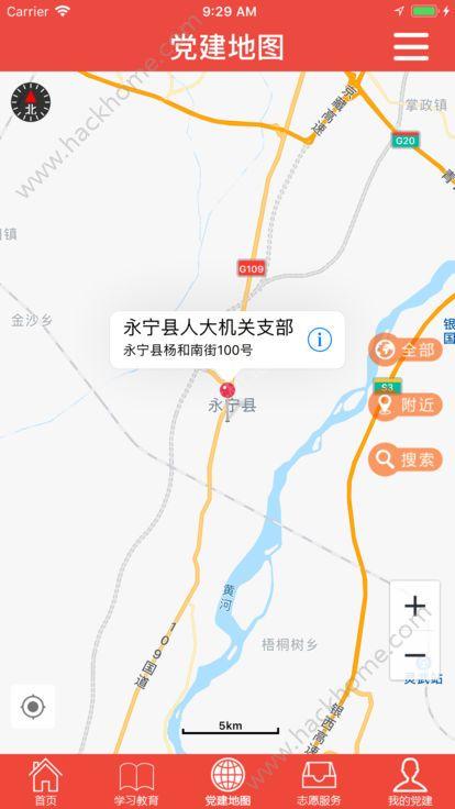 先锋永宁app官方手机版下载图3: