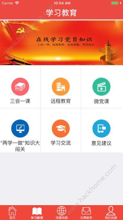 先锋永宁app官方手机版下载图2: