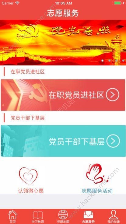先锋永宁app官方手机版下载图4: