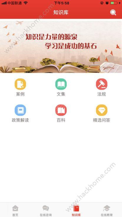 智税云官方app下载手机版图3:
