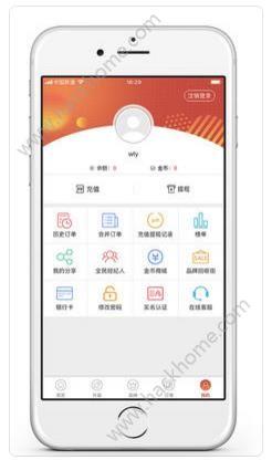 金樽闪购官方app下载手机版图2: