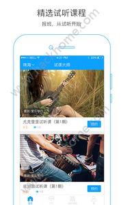 试课大师app官方手机版下载图3: