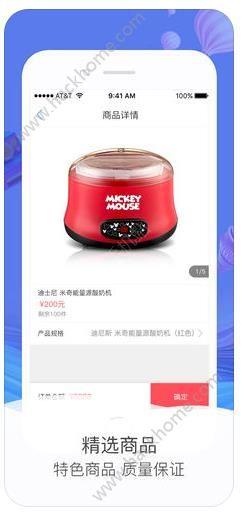 放心Mall官方app下载手机版图2: