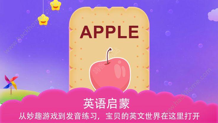 米亚乐学园官方app下载手机版图3: