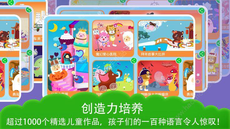 米亚乐学园官方app下载手机版图1: