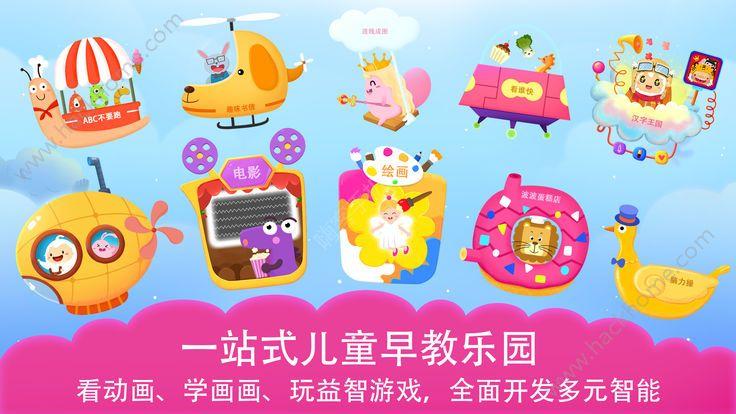 米亚乐学园官方app下载手机版图5: