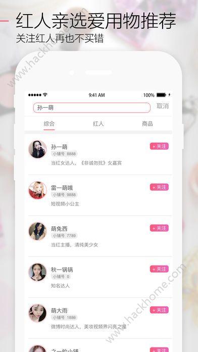花卷优选商城官方app下载手机版图1: