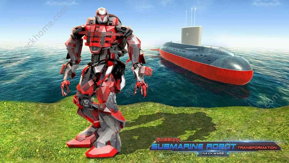 俄罗斯潜艇机器人游戏安卓版下载图3: