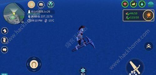 创造与魔法飞行魔法怎么飞 飞行魔法绘制方法[多图]图片4_嗨客手机站