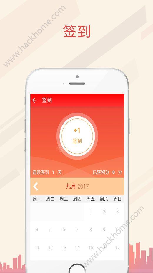 七一三所智慧党建官方版app客户端下载图5: