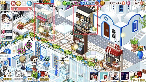 我的便利店社区玩法大全 好友社区攻略[多图]图片2_嗨客手机站