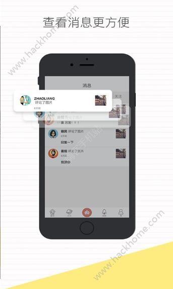 捏捏漫画官方app下载手机版图4: