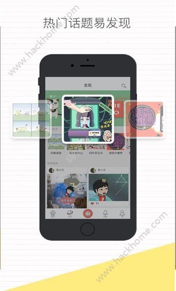 捏捏漫画官方app下载手机版图1: