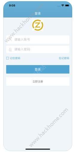 朋磊钱包app官方版下载安装图1: