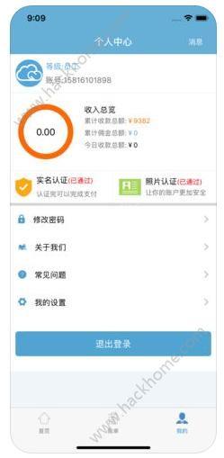 朋磊钱包app官方版下载安装图5: