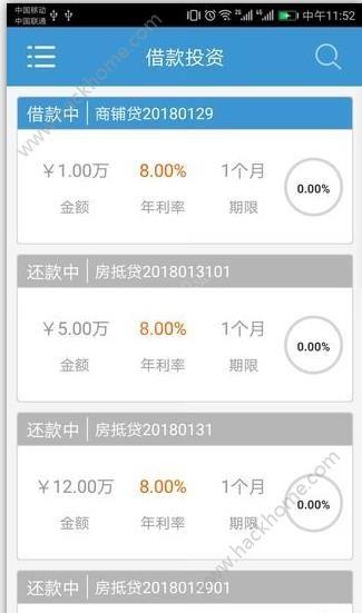 茶米官方app下载手机版图3: